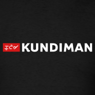 Design ~ Kundiman Logo - Men's T-Shirt, White Logo