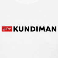 Design ~ Kundiman Logo - Women's T-Shirt, Black Logo