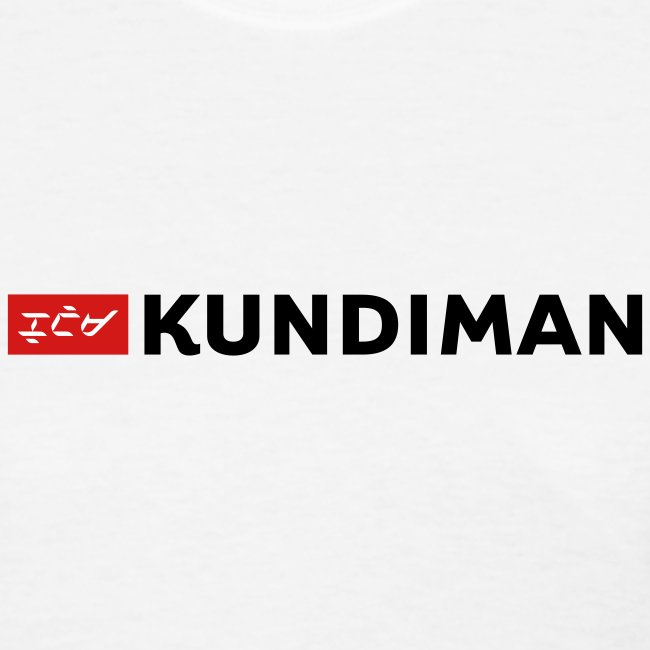 Kundiman Logo - Women's T-Shirt, Black Logo