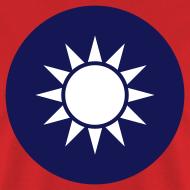 Design ~ TAIWAN / REPUBLIC OF CHINA