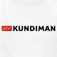 Design ~ Kundiman Logo - Children's T-Shirt, Black Logo