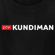 Design ~ Kundiman Logo - Children's T-Shirt, White Logo