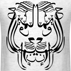Calligraphy T Shirts Spreadshirt