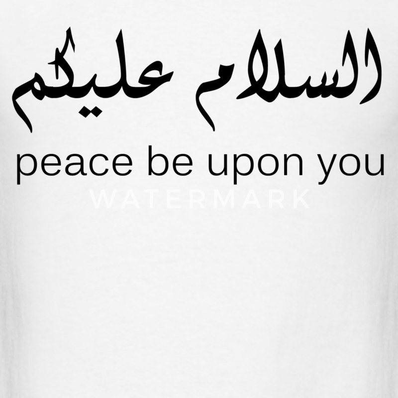 Salam T-Shirts - Men's T-Shirt
