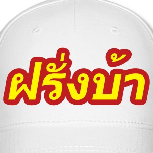 Crazy Westerner - Farang Ba in Thai Language Script - Baseball Cap