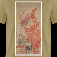 Design ~ Red Sword