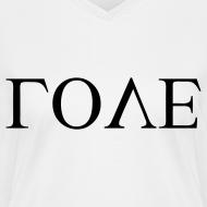 Design ~ [SHINee] Upside Love