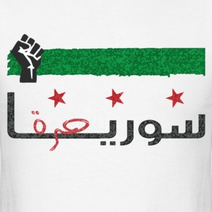 Syria is Free T-Shirts - Men's T-Shirt