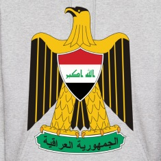 Crest Iraq (dd)++ Hoodies
