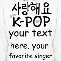 I love k-pop in korean language txt heart vector art I love k-pop in korean language txt heart vector art