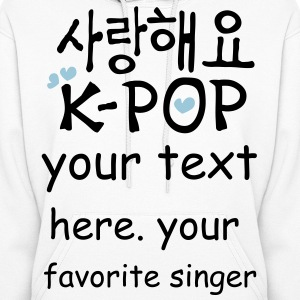 I love k-pop in korean language txt heart vector art I love k-pop in korean language txt heart vector art  - Women's Hoodie
