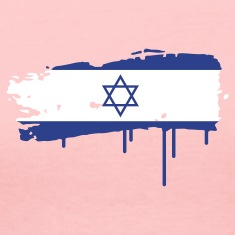 Israeli flag painted with a brush stroke Long Sleeve Shirts
