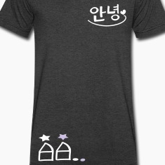 Hi in korean txt houses stars vector graphic art Men's V-Neck T-Shirt by Canvas