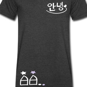 Hi in korean txt houses stars vector graphic art Men's V-Neck T-Shirt by Canvas - Men's V-Neck T-Shirt by Canvas