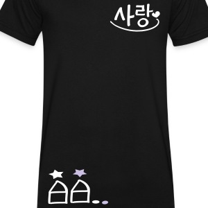 Love in korean txt housese stars vector graphic art Men's V-Neck T-Shirt by Canvas - Men's V-Neck T-Shirt by Canvas