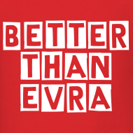 Design ~ Better than Evra