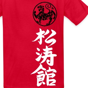 Shotokan Tiger Tee Shirt for kids youth in red - Kids' T-Shirt