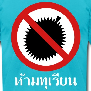 NO Durian Fruit Sign 2 / Thai Language White T-Shirts - Men's T-Shirt by American Apparel