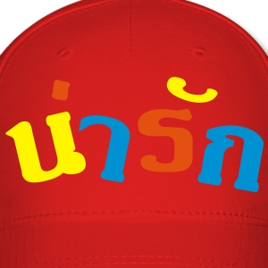 Cute / Narak in Thai Language Script - Baseball Cap