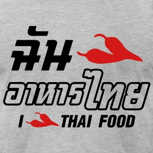 I Chili (Love) Thai Food - Men's T-Shirt by American Apparel