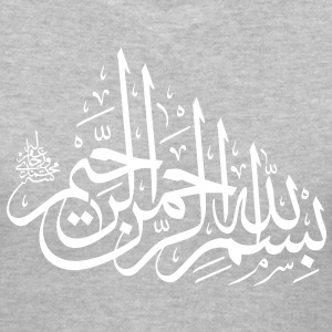 Bismillah - Women's V-Neck T-Shirt