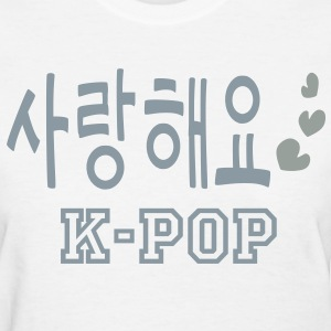 Love in Korean sarang haeyo KPOP Women's Standard Weight T-Shirt - Women's T-Shirt