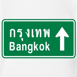 Bangkok, Thailand / Highway Road Traffic Sign - Short Sleeve Baby Bodysuit