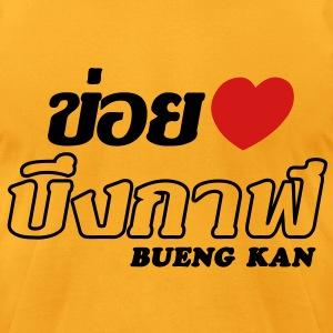 I Heart (Love) Bueng Kan, Thailand - Men's T-Shirt by American Apparel