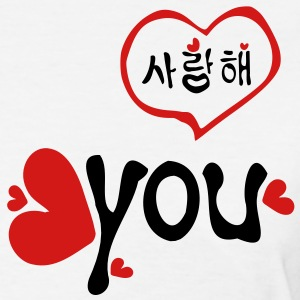 Love you in Korean Women's Standard Weight T-Shirt - Women's T-Shirt
