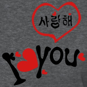 I love you in Korean Women's Standard Weight T-Shirt - Women's T-Shirt