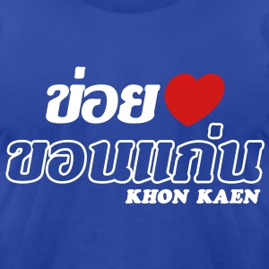 I Heart (Love) Khon Kaen, Thailand - Men's T-Shirt by American Apparel