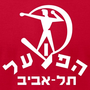 Hapoel Tel Aviv - Men's T-Shirt by American Apparel