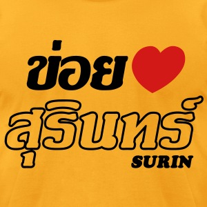 I Heart (Love) Surin, Thailand - Men's T-Shirt by American Apparel