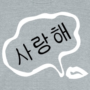 Love you in Korean sarang hae Men's Tri-Blend Vintage T-Shirt by American Apparel - Unisex Tri-Blend T-Shirt by American Apparel