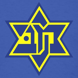 Maccabi Tel Aviv - Men's T-Shirt