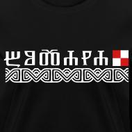 Design ~ Croatia Glagoljica CRO FONT BOŽANA