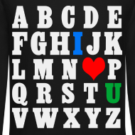 Design ~ ABCDE, I ♥ U (White)