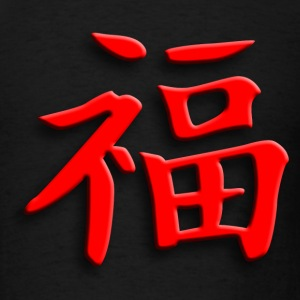 chinese_signs_luck_1 T-Shirts - Men's T-Shirt