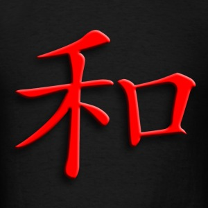 chinese_signs_peace_1 T-Shirts - Men's T-Shirt