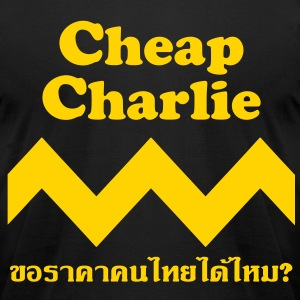 Cheap Charlie - Men's T-Shirt by American Apparel