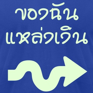 My Sponsor / Thai Language Script / Glow in the Dark - Men's T-Shirt by American Apparel