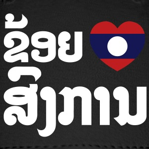 I Heart (Love) Songkan / Khoy Huk Songkan / Lao / Laos Language - Baseball Cap