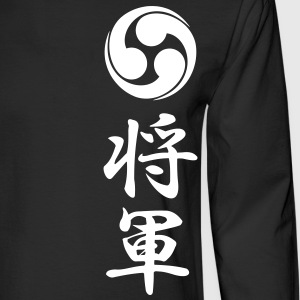 Shogun Fighter Chest Logo Long Sleeve Shirts - Men's Long Sleeve T-Shirt