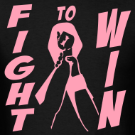 Design ~ Fight to Win!