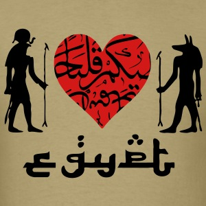 i love egypt t-shirt - Men's T-Shirt