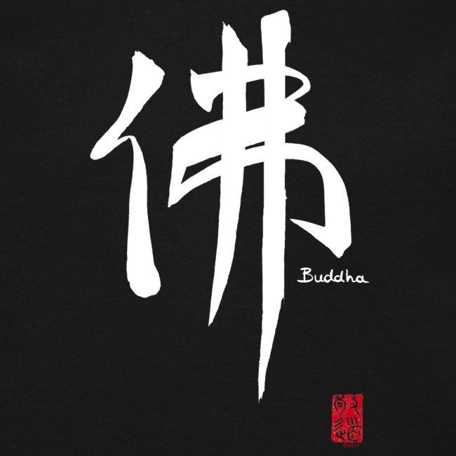 """Men's """"White Buddha"""" sweatshirt"""