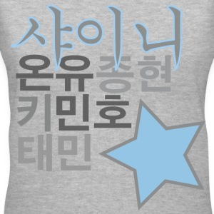 SHINee - Women's V-Neck T-Shirt
