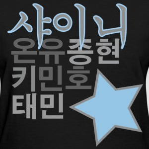 SHINee - Women's T-Shirt