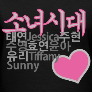 SNSD Girls' Generation Women's T-Shirts - Women's V-Neck T-Shirt