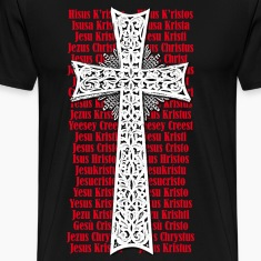 Cross Name of Jesus Christ in different languagest